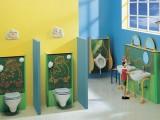 mobili bagno per bambini